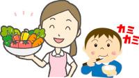 野菜を食べる少年のイラスト